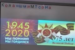20200129_1617491